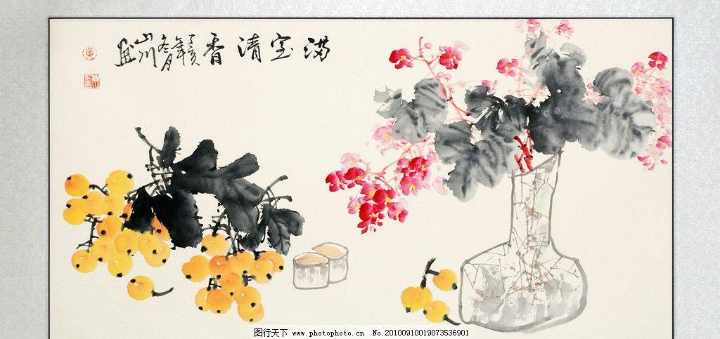 国画水果 满室清香 中国画 中国水墨画 国画 写生 水果 樱桃 花瓶
