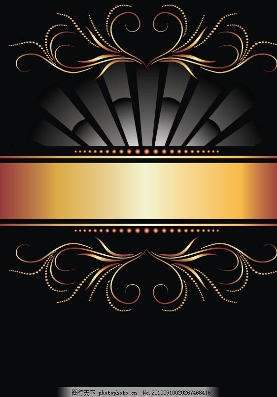 金色花纹 黑色背景 底纹 欧式 欧洲 欧式花纹 标签 时尚 潮流