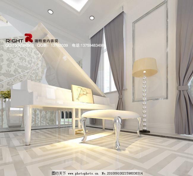 白色欧式休闲区钢琴图片