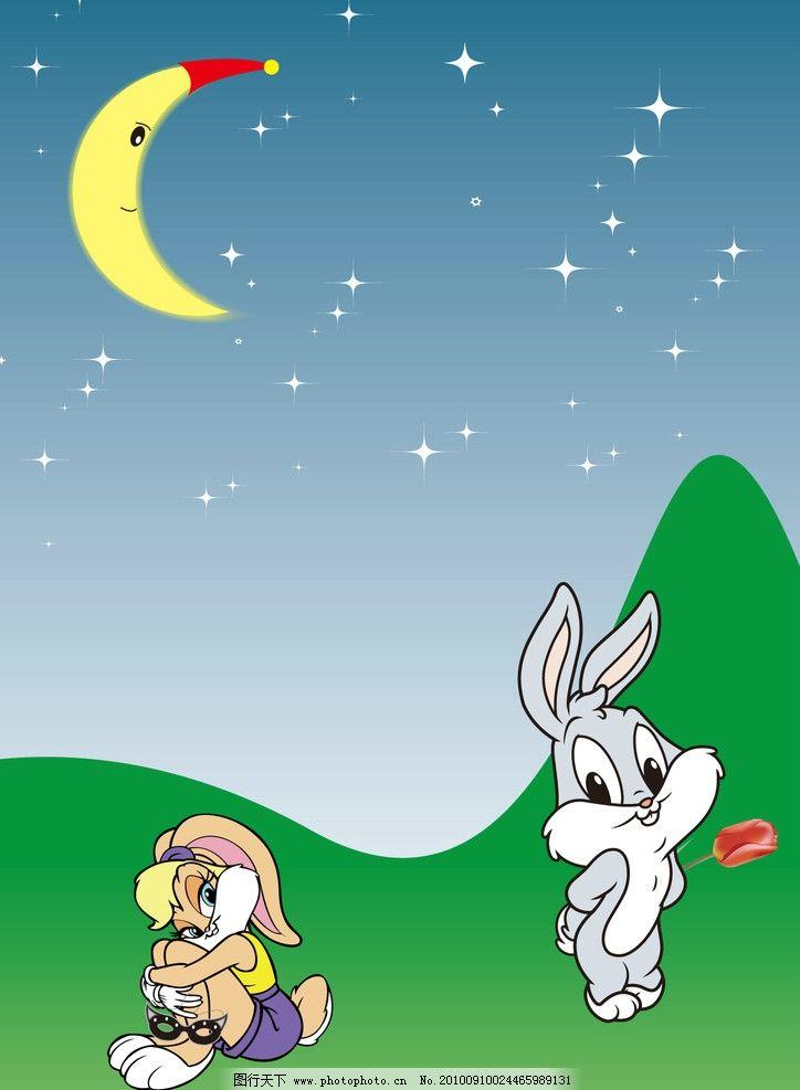 小兔 花 月亮 星星 帽子 山 黑夜 天空 野生动物 生物世界 矢量 ai