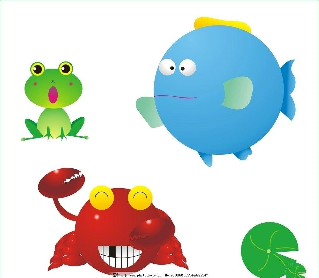 矢量卡通动物 螃蟹 鱼 青蛙 矢量 荷叶 蓝色的鱼 红色的螃蟹 绿色的