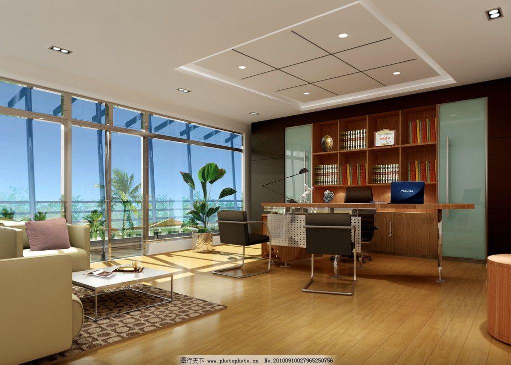 办公室 室内设计 室内效果图        3d效果图 室内 环境设计 设计