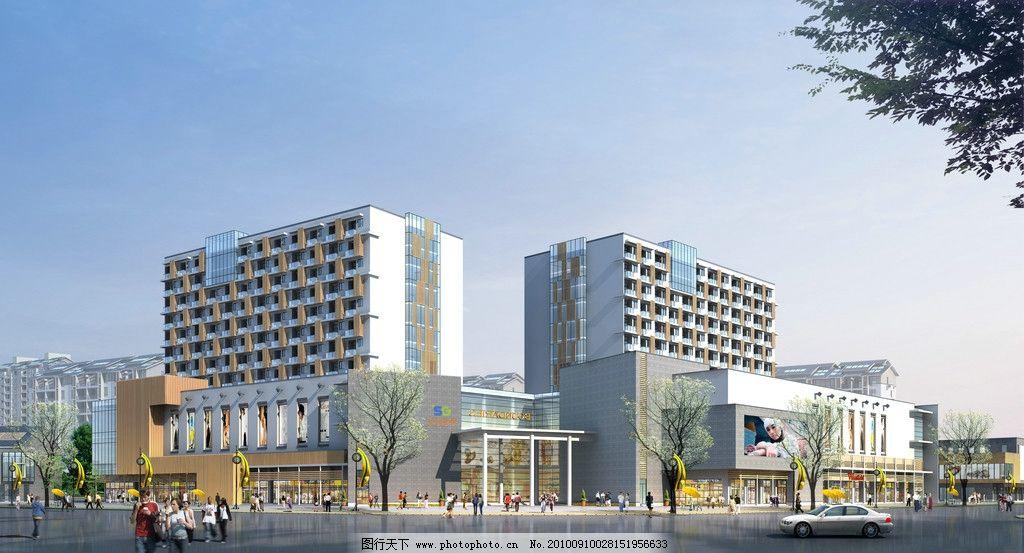 城市商业街 公共建筑 建筑效果图 行人 汽车 店面        景观设计