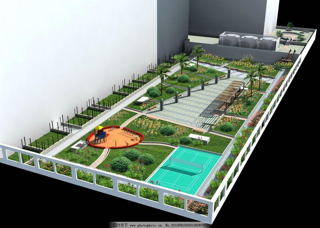 楼顶平面图_屋顶花园图片_装修图库