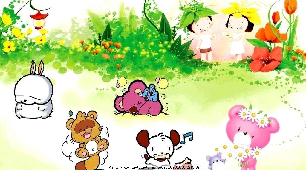 幼儿园卡通画广告 卡通画 小白兔 幼儿园 幼儿园墙 卡通背景 卡通风景