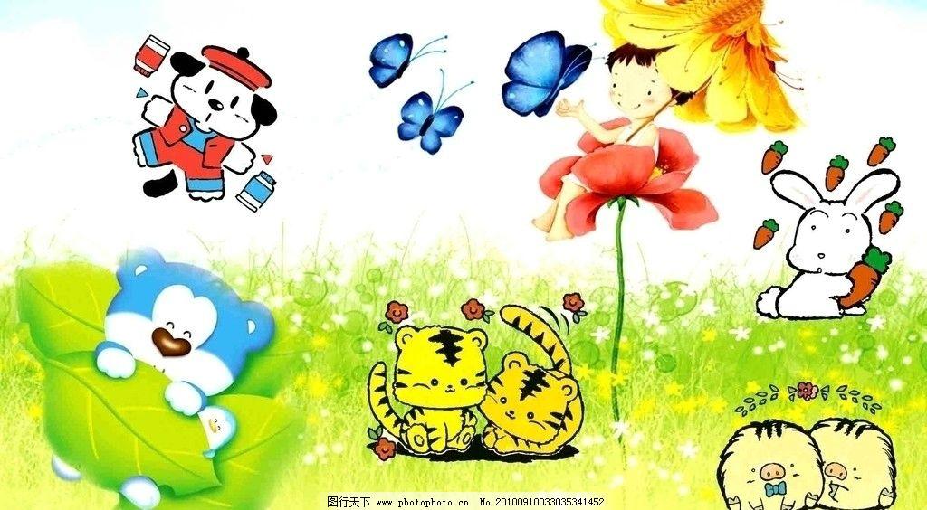幼儿园卡通画 卡通画 幼儿园 幼儿园墙 卡通背景 卡通风景 卡通动物