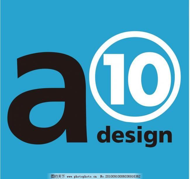 设计 eps矢量图标志图 国外logo大全(按字母归类) 企业logo标志 标识