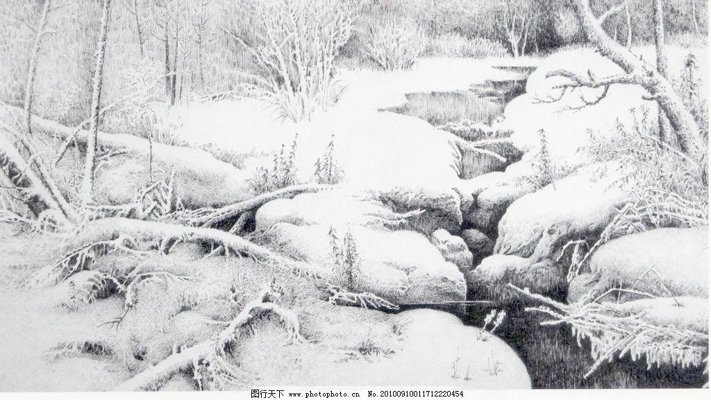 雪地 钢笔画 线条 风景画 黑白画 线稿 线描 中国画 树 树木 雪 溪水