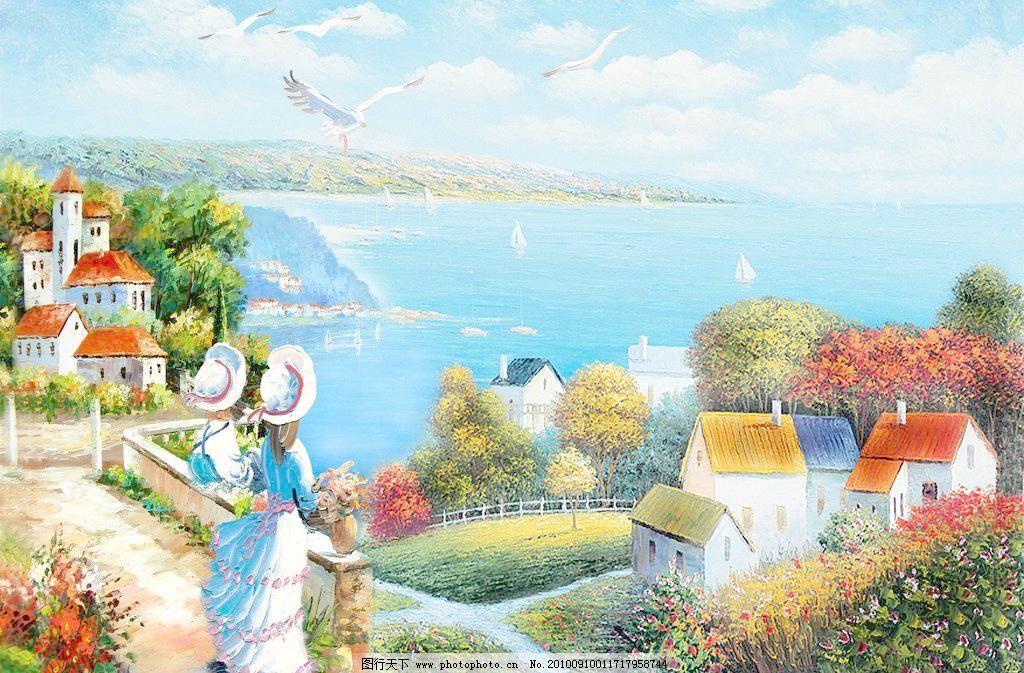 大海 山水画 草地 城堡 大雁 帆船 房子 风景 山水画素材下载