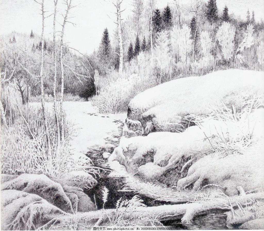 初雪 风景画 钢笔画 河 河水 黑白画 绘画书法 树 初雪设计素材