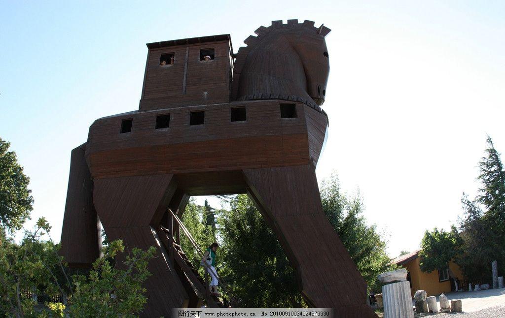 设计图库 环境设计 园林设计  土耳其 木马建筑 木马 建筑 遗址 异国