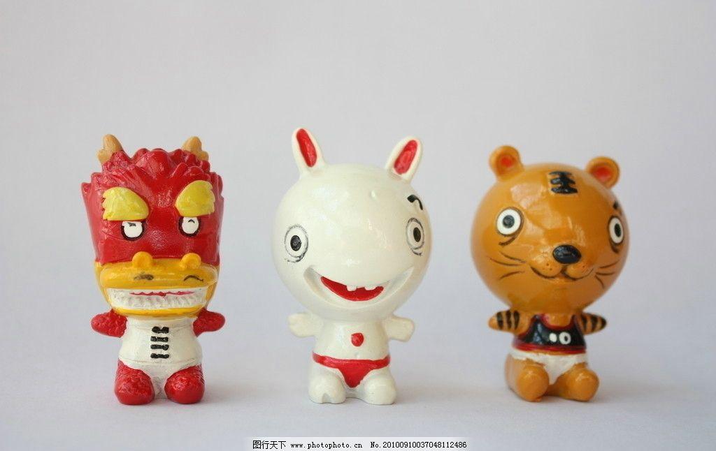 生肖龙兔虎 十二 生肖 龙 兔 虎 玩偶 迷你 可爱 手办 生活素材 生活