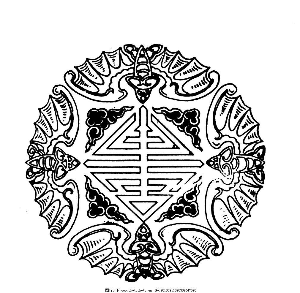 中国传统吉祥图案 灰度 吉祥图腾 花边花纹 底纹边框