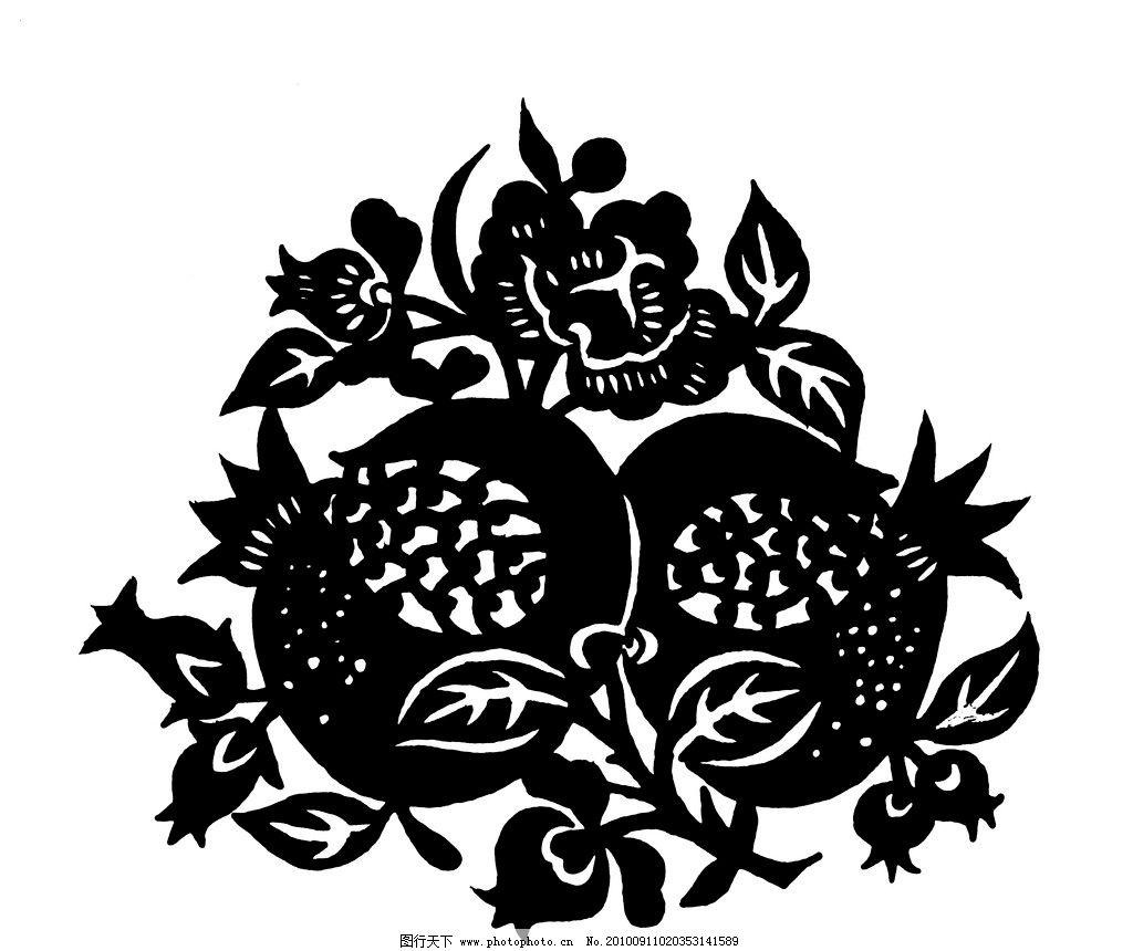 吉祥花纹图腾 传统 灰度 中国 剪纸 艺术 花边花纹 底纹边框