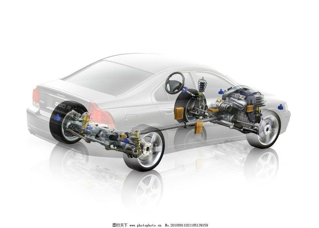 汽车模型 汽车 汽车内部结构