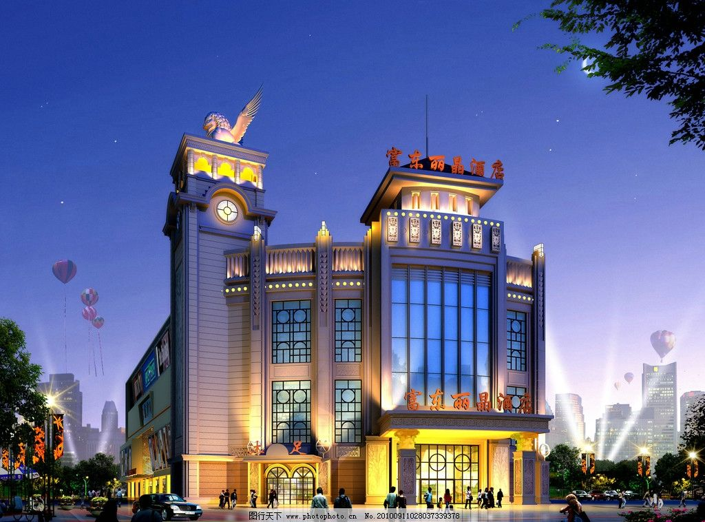 灯光效果图 夜景 晚上 设计 艺术 美丽 酒店 建筑设计 环境设计 72dpi