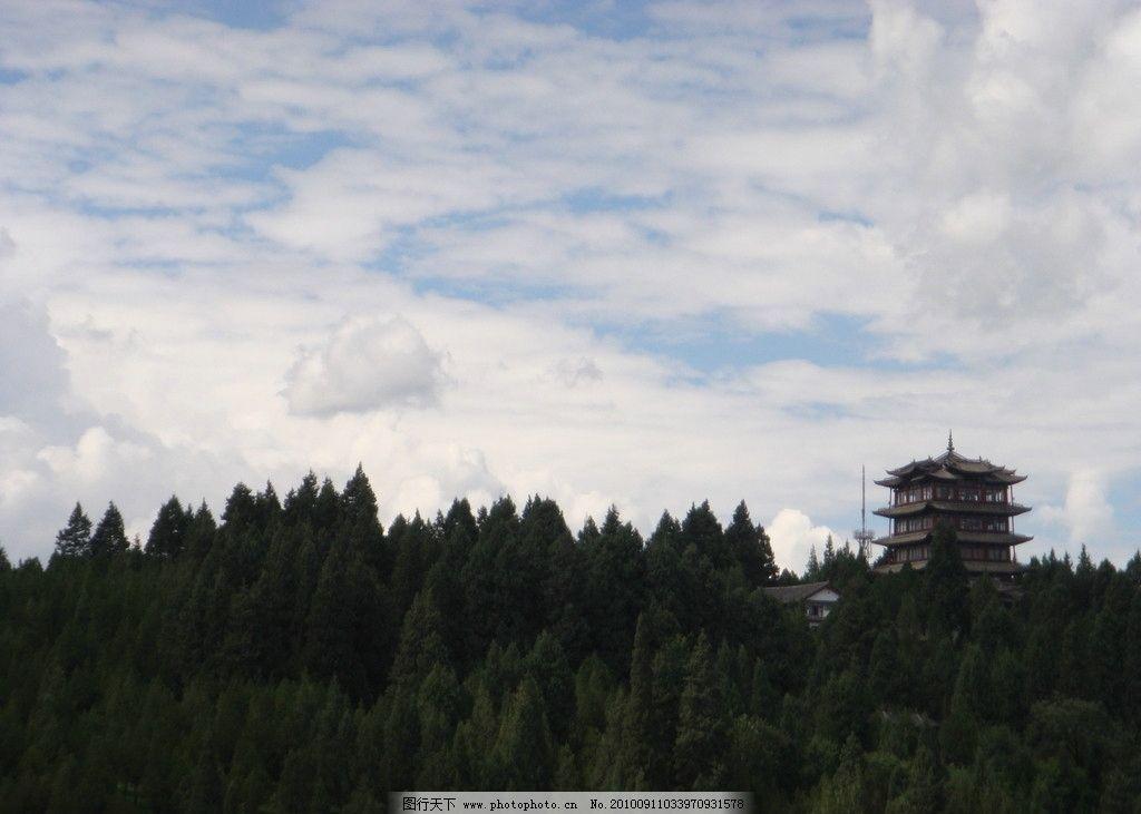 云南 大理 塔 少数民族图片