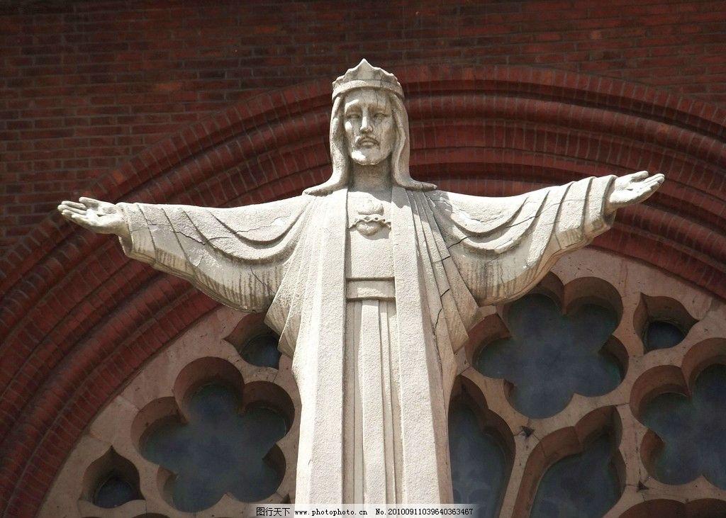 里约热内卢耶稣像图片