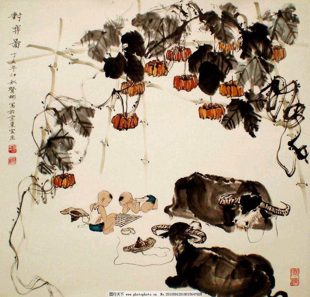 对弈图 绘画 中国画 水墨画 山水画 现代国画 人物 男童 儿童