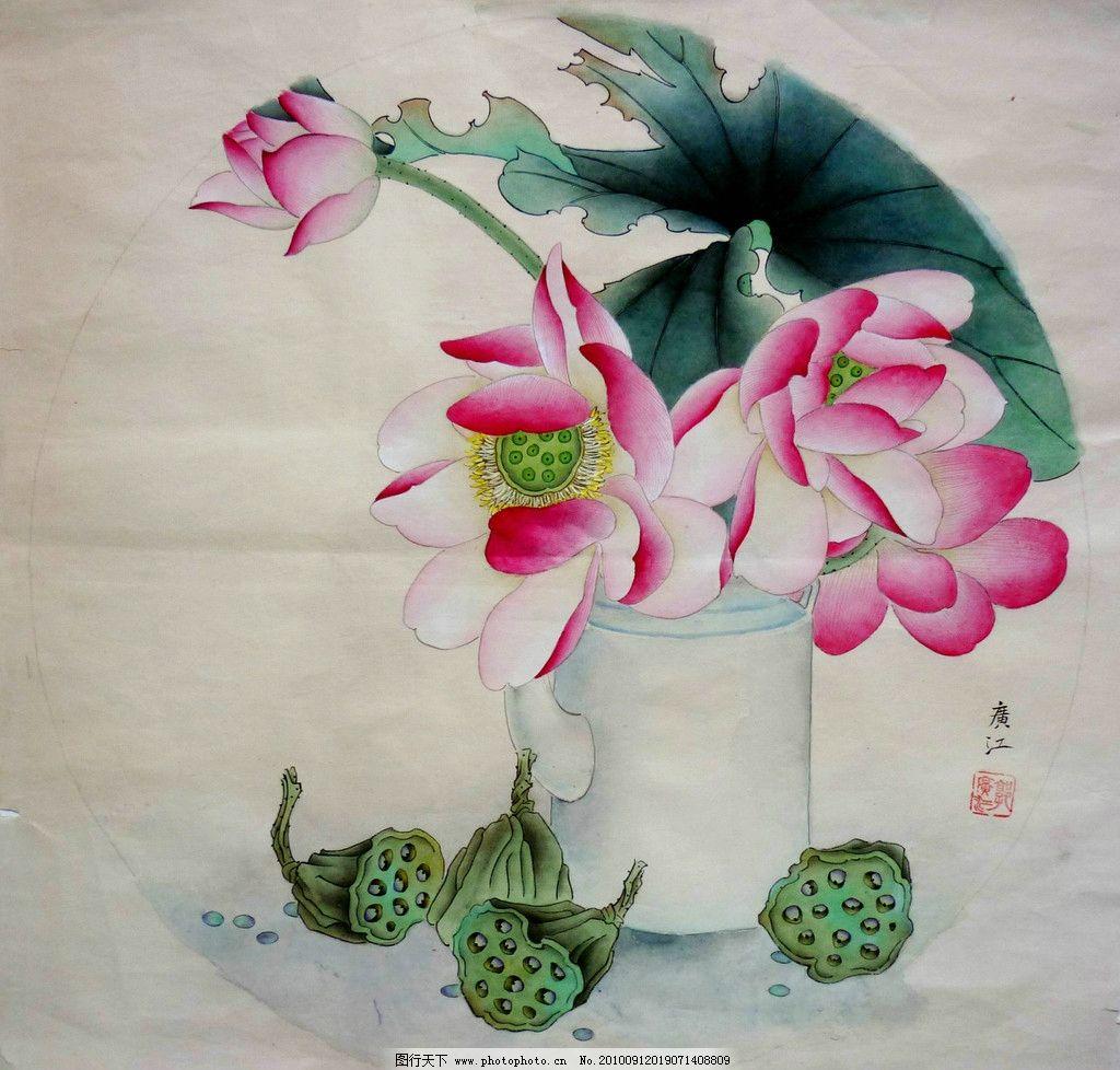 荷香 绘画 中国画 工笔重彩画 花卉画 现代国画 荷花 荷叶 花香 高洁