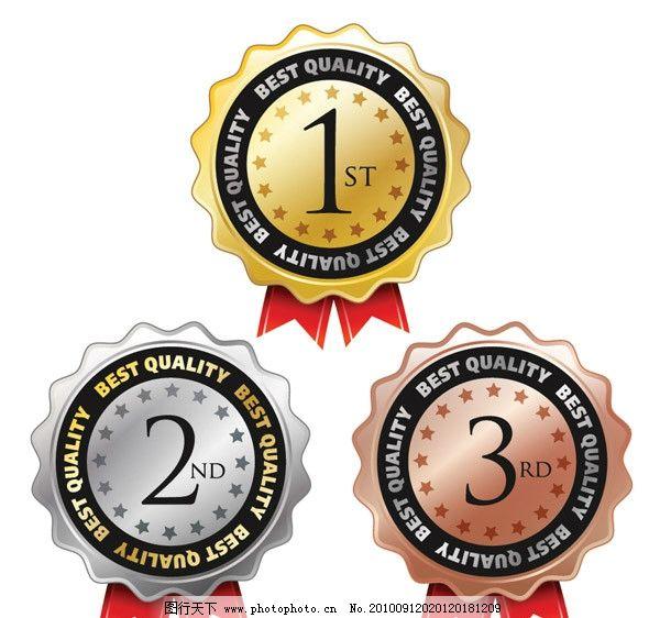 金牌 奖牌 银牌 铜牌 其他 标识标志图标 矢量 eps