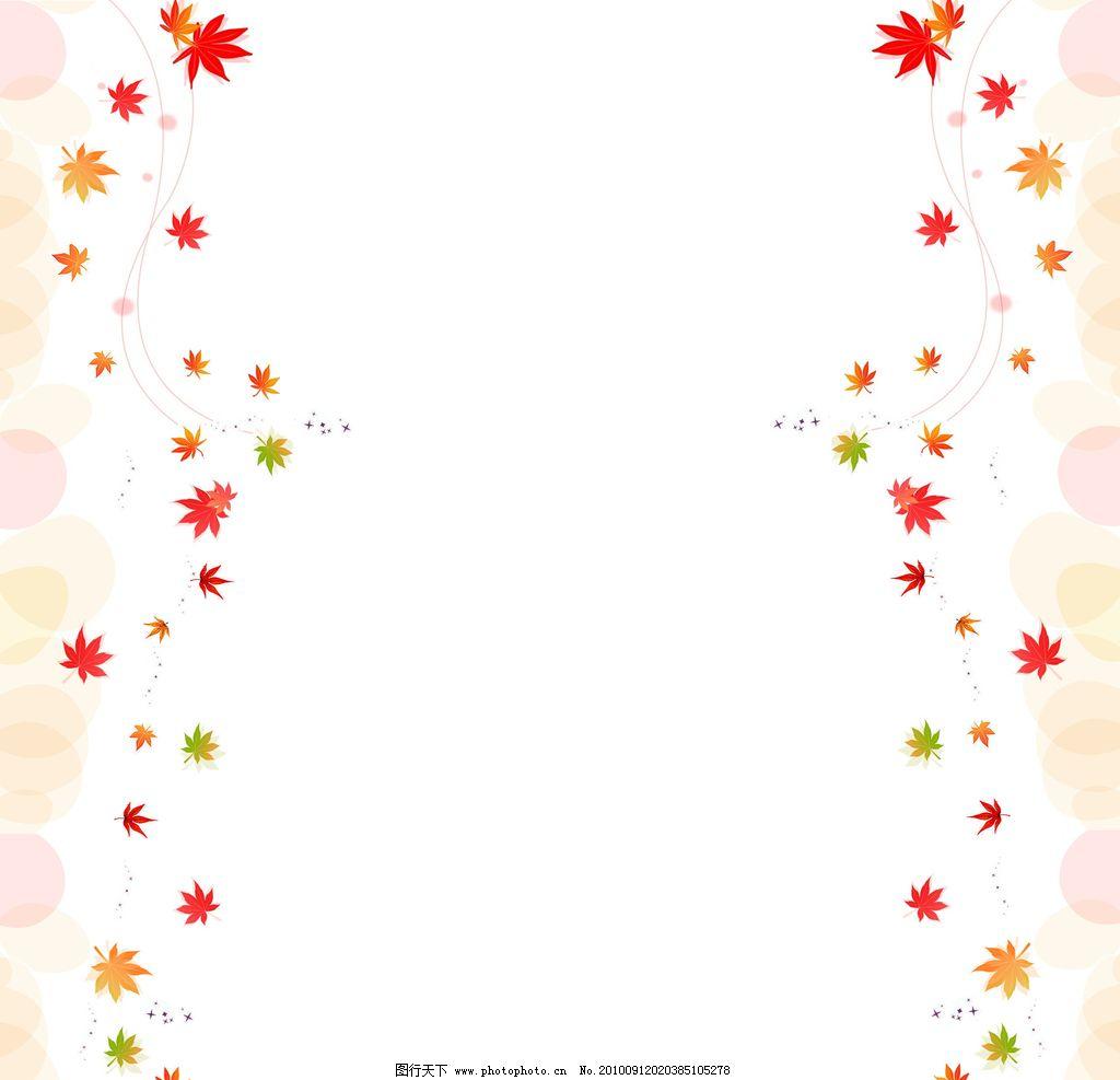 枫叶框 花边花纹 底纹边框 设计 37dpi png