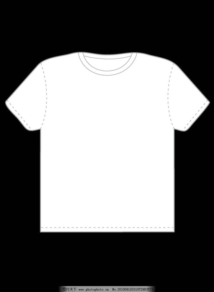 白t恤模板图片图片