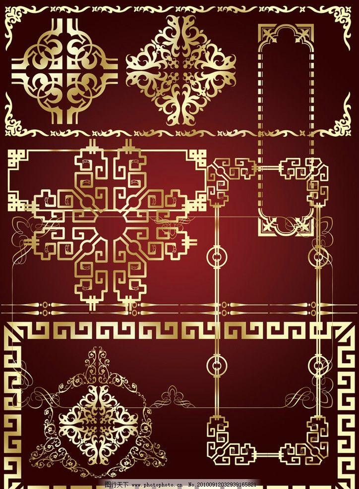 黄金边框 黄金 边框 边框底纹 欧式花纹 回字纹 洛可可边框 渐变 金色