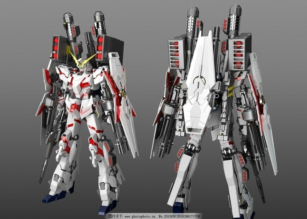 全装独角兽高达 高达 机器人 动漫人物 动漫动画 设计 72dpi jpg