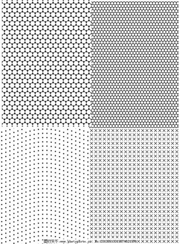 阵列图 小圆点 弧形 六边形 三角形 十字形 错位阵列 黑白 美术绘画