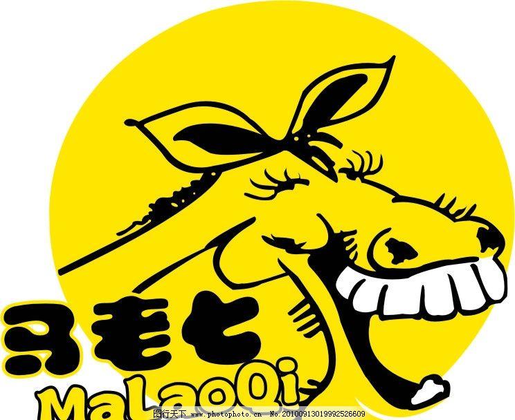 马老七标志 马老七 手工米粉 企业logo标志 标识标志图标 矢量 cdr
