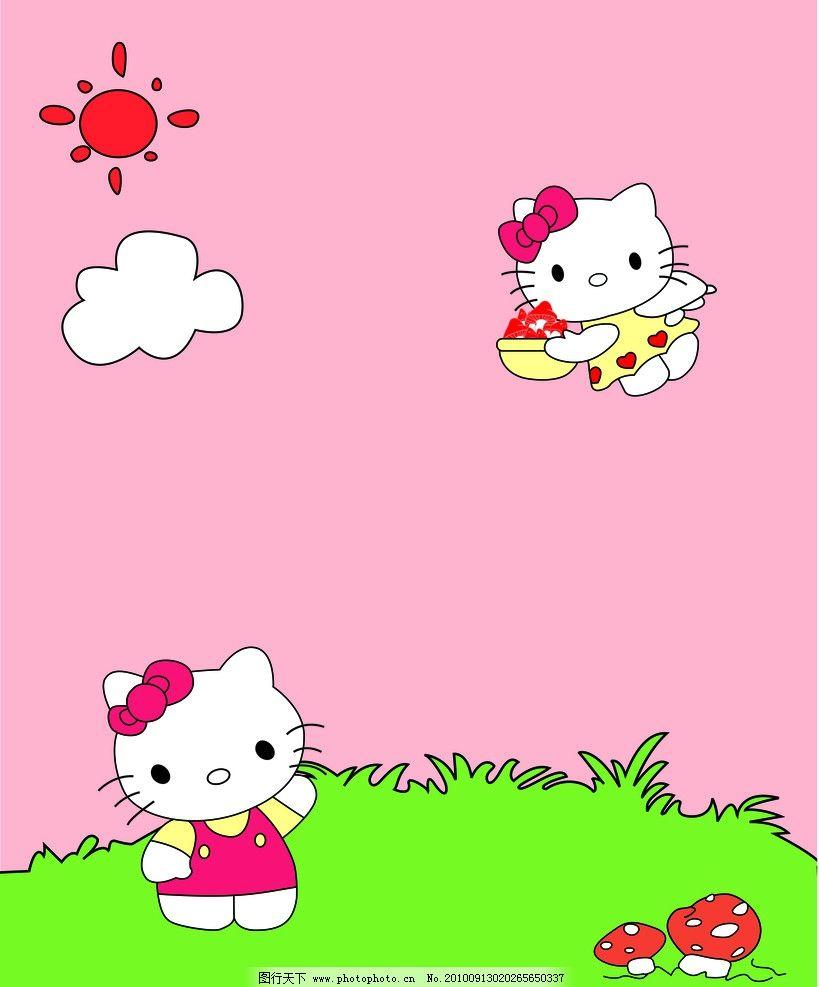 猫猫 kitt猫 草地 太阳 猫 移门 新吉祥 移门设计 背景底纹 底纹边框
