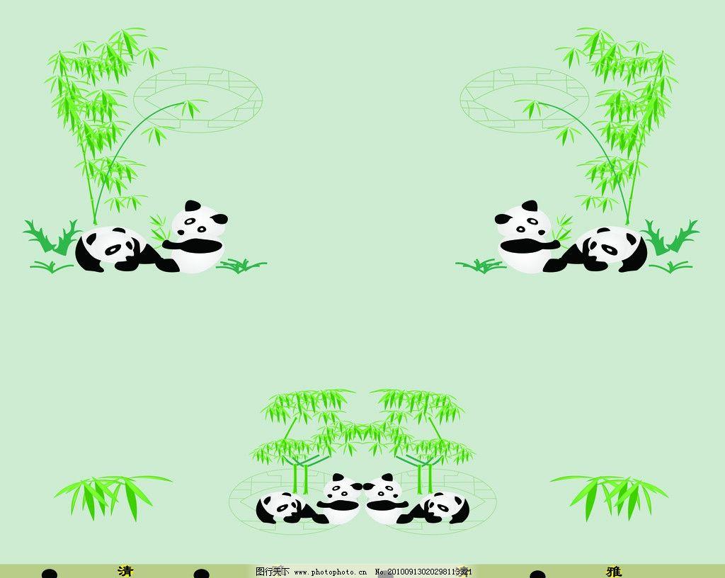 熊猫竹情 熊猫 竹 移门 绿色 竹子 吉祥 移门设计 背景底纹 底纹边框