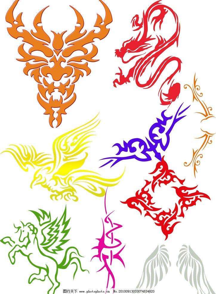 飞马 龙 飞鸟 翅膀 花纹 纹身图案 psd分层素材 源文件 300dpi psd