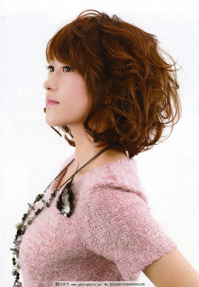 流行发型 发型 美女 时尚发型 新潮发型 经典发型 2010流行发型 女性