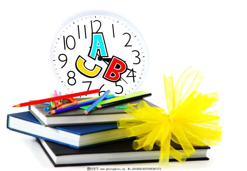 学生用品 课本 书 彩笔 闹钟 文具 办公 尺子 学校学生主题 学习办公
