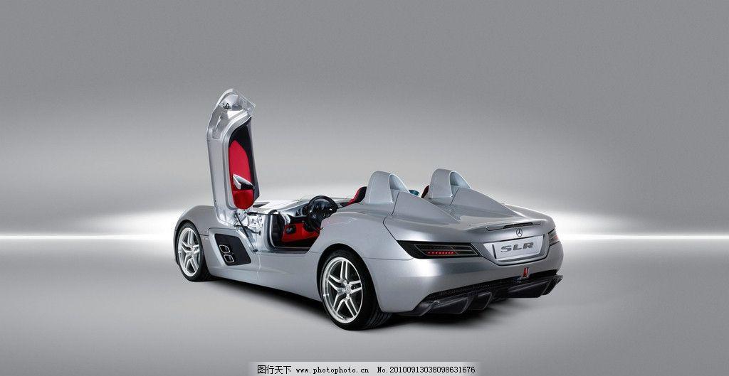 奔驰 梅塞德斯 世界名车 跑车 轿车 标志 内饰 赛车 豪华车