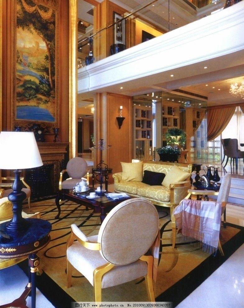 法式别墅跃层客厅