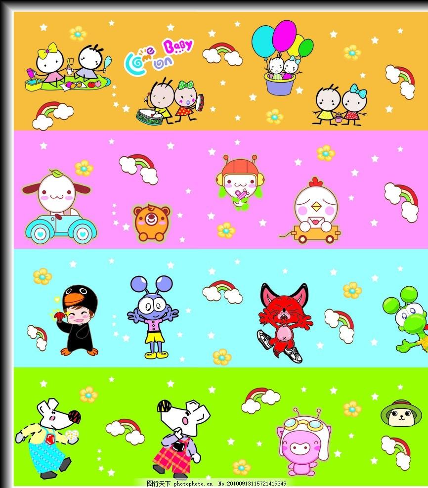 可爱卡通集合 狐狸 老鼠 云朵气球 小动物 矢量动物 野生动物 生物