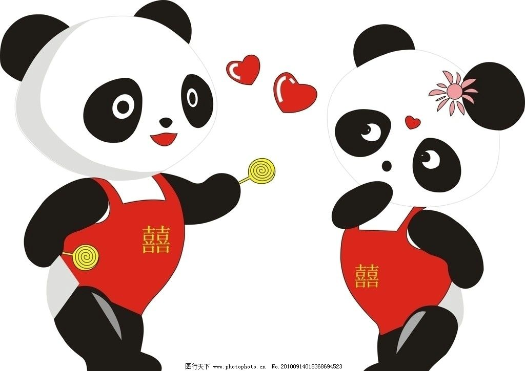 熊猫足球队队徽设计