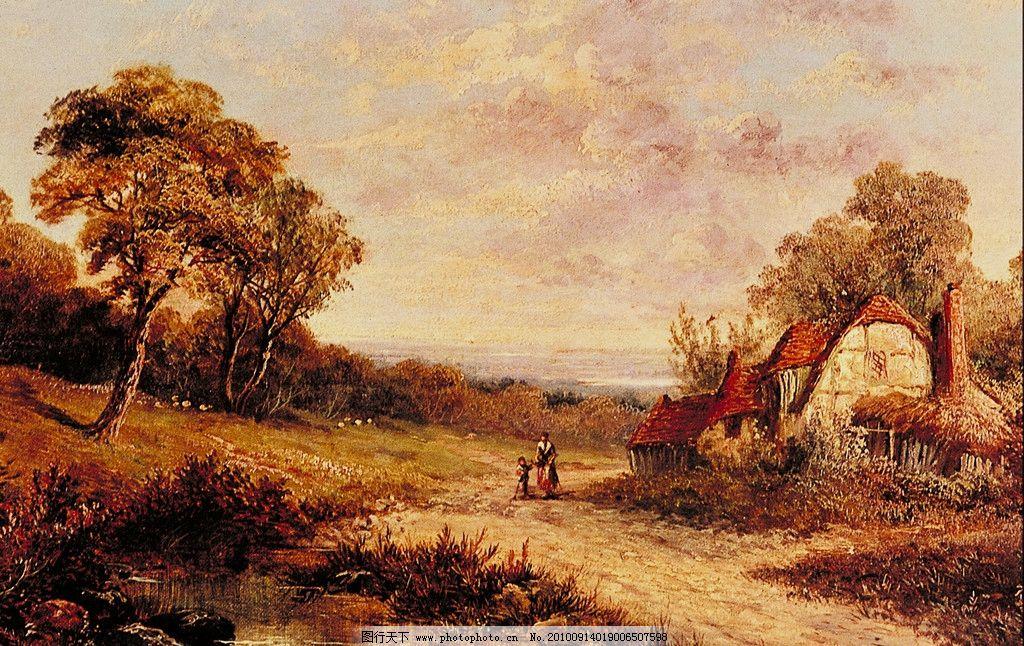 国外传世名画 画像 绘图 扫描 仿真 高清图片 展览品 天空 大树 房子