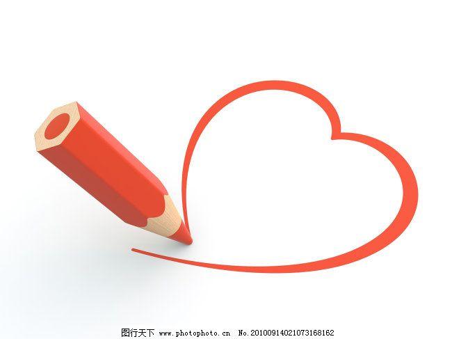 心形 铅笔画心形 心形 铅笔素材 底纹素材 图片素材 底纹边框