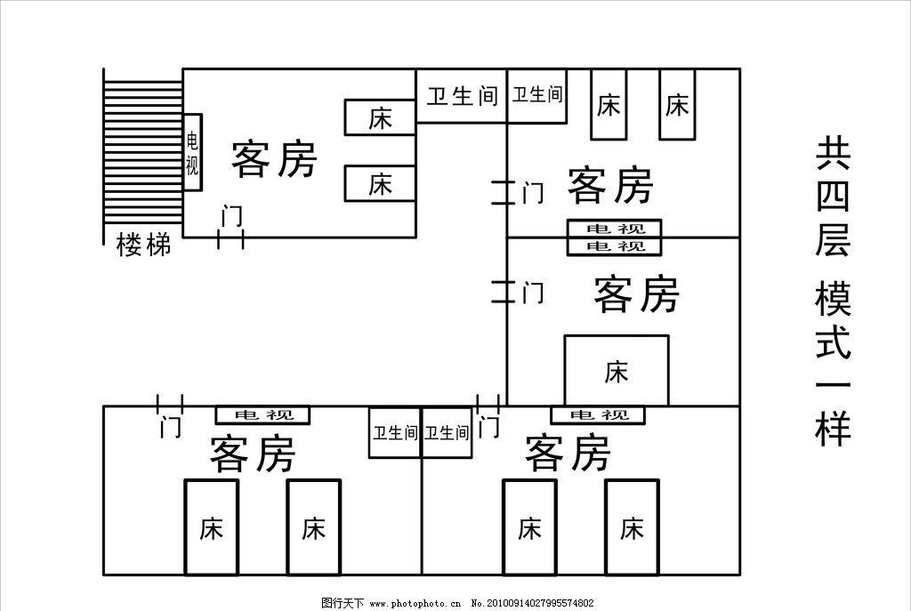 客房平面图 标准间平面图 宾馆平面图 室内设计 建筑家居 矢量 cdr