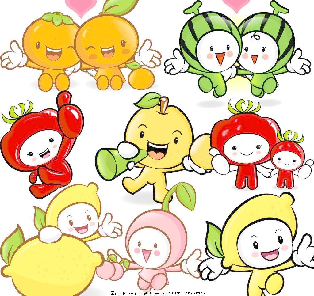 300dpi psd psd分层素材 橘子 卡通 可爱 柠檬 苹果 水果 水果娃娃