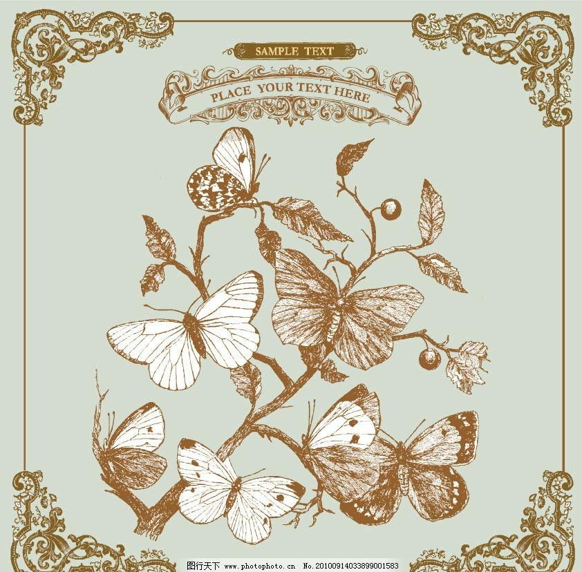 手绘素描矢量素材 蝴蝶 昆虫 树枝 花纹 花边 边框 其他矢量