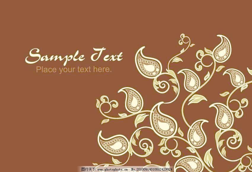 咖啡色欧式古典花纹 底纹图片