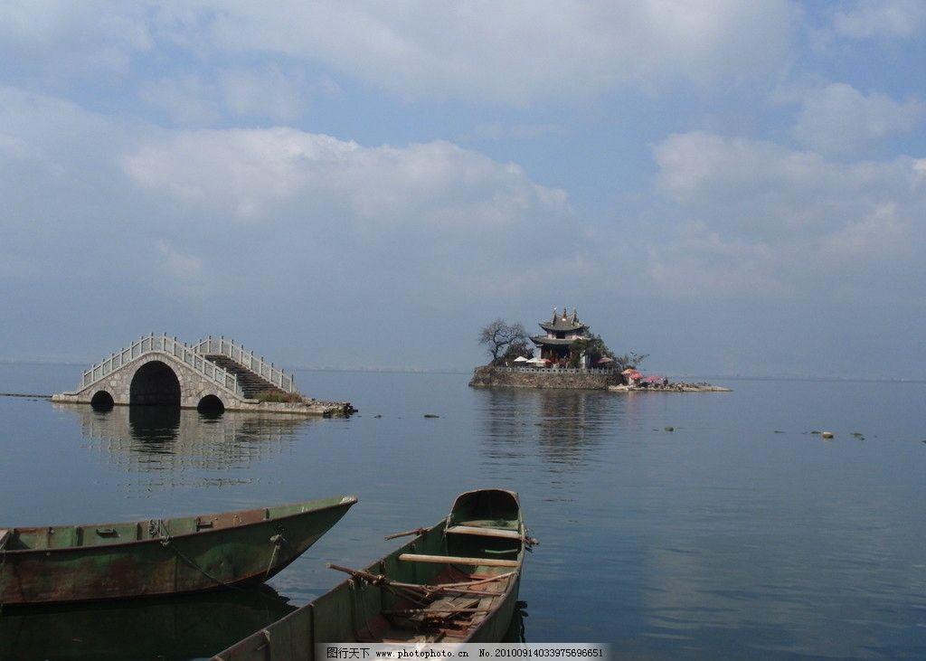 洱海小普陀 大理 渔船 断桥 小岛 本主庙 小桥 倒影 水天一色 洱海