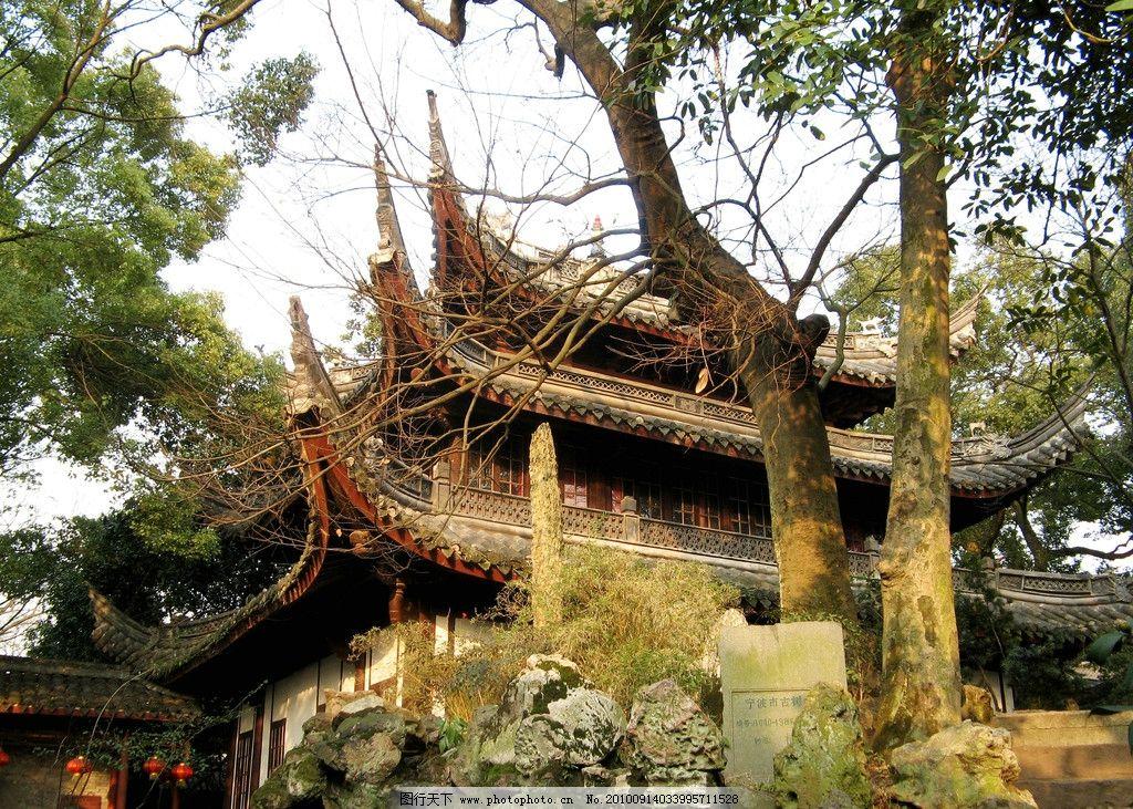 天一阁风光 风景 旅游 浙江 宁波 景区 阁楼 古建筑 绿化 树木