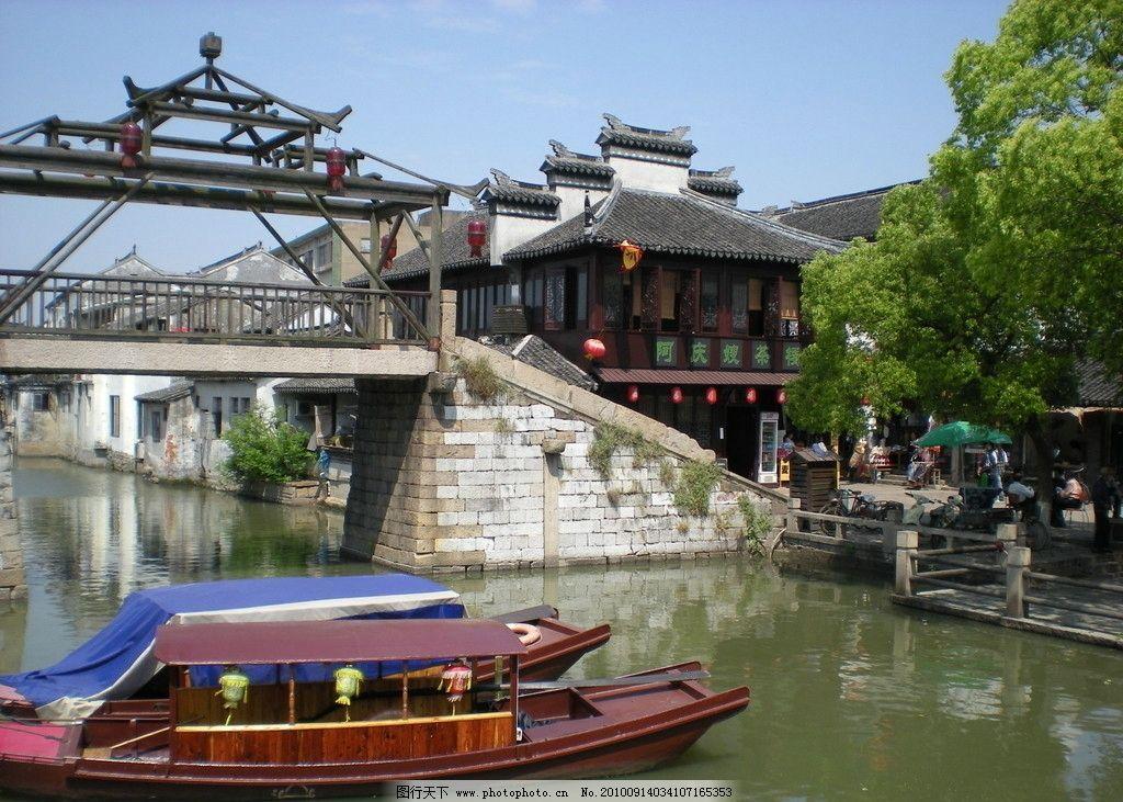 同里水乡 小桥流水 湖水和船 苏州同里镇 五月的苏州 自然风景