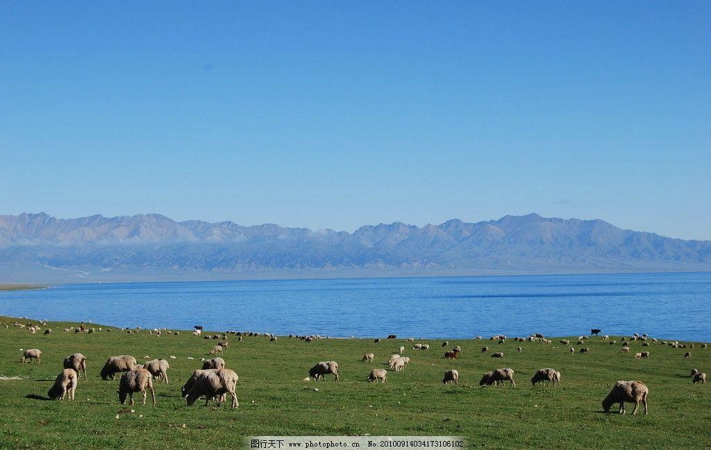新疆风景图片